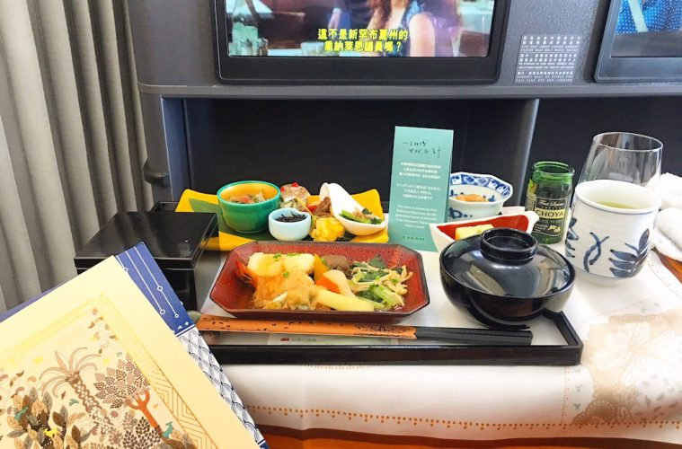 In-flight lunch on Eva Air to Taipei