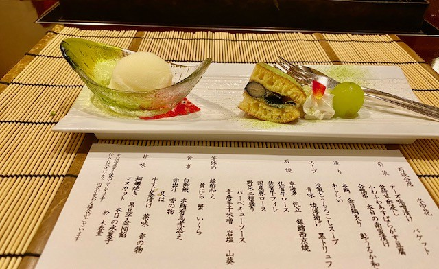 Ice cream at Mokushundo, the teppanyaki restaurant of Chinzanso in Tokyo