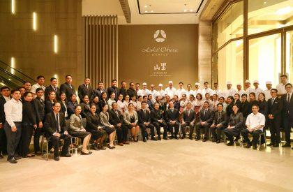 Hotel Okura Manila Welcomes Okura Group Top Executives